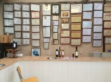 The many awards